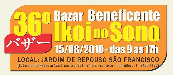 Cartaz2010-r04
