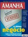 Revamanha